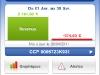 LA BANQUE POSTALE : Android Suivi Budget
